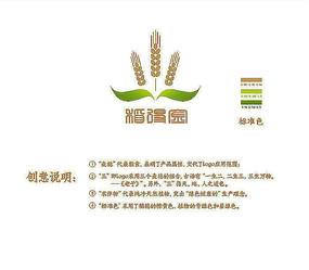 餐饮农业logo设计