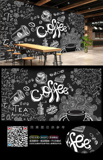 创意咖啡馆背景墙装饰画