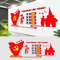 红色大气部队精神文化墙