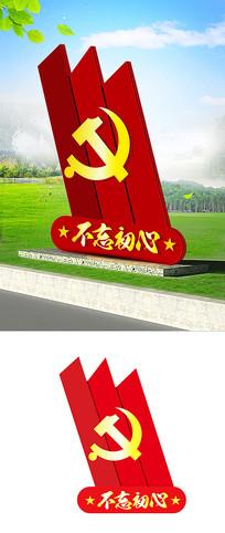 红色大气不忘初心党建文化墙
