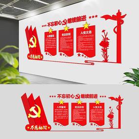 党员之家异形党建宣传栏设计 高端红色党员之家文化墙 党员之家党建