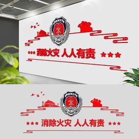 红色大气动感消防队通用文化墙