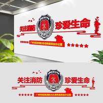 红色大气消防队通用文化墙