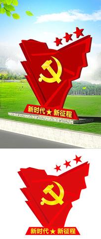 红色大气新时代党建文化墙