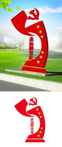 红色动感跟党走党建文化墙