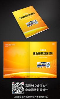 金色画册封面设计