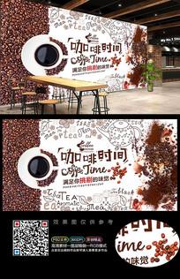 咖啡店背景墙装饰画