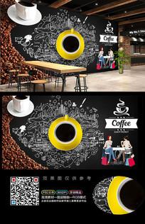 咖啡馆背景墙装饰画