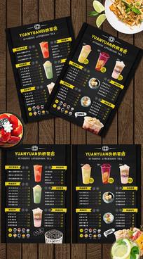 奶茶店创意菜单