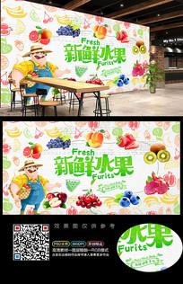 水果店背景墙装饰画