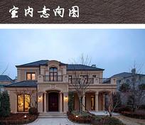 现代两层别墅建筑