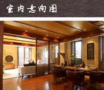 中式茶室家具装修设计 JPG