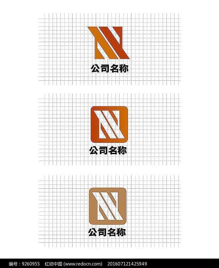 您当前访问作品主题是字母nlogo设计,编号是9260955,文件格式是ai,请