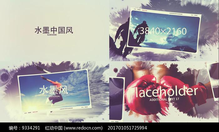 4K水墨宣传片AE模版图片