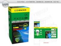 LED球泡灯包装设计