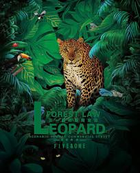 豹子森林海报