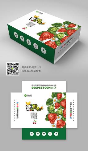 创意高档水果包装盒设计