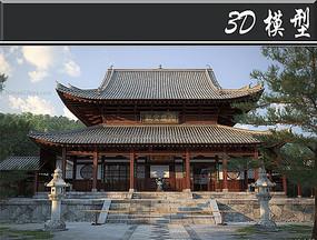 大雄宝殿古建筑3D模型