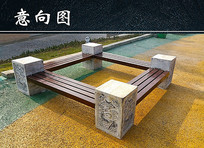 公园石头基座木质坐凳
