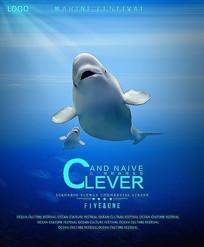 海豚电影海报