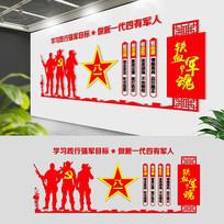 红色八一军队文化墙