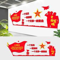 红色大气八一军队文化墙