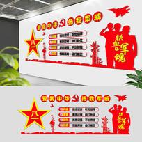 红色四有军队党建文化墙