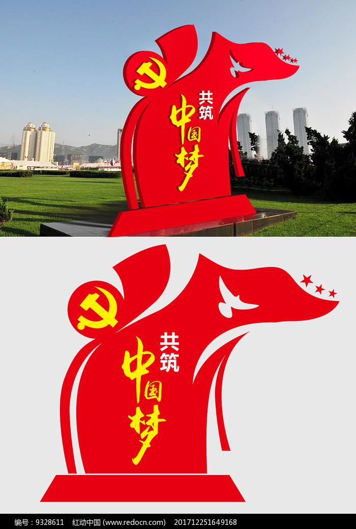 红色中国梦广场 文化墙图片