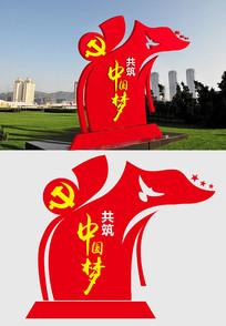 红色中国梦广场 文化墙