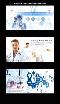 简洁大气企业网站模板psd PSD