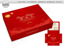 精美中国风红色背景内衣包装 CDR