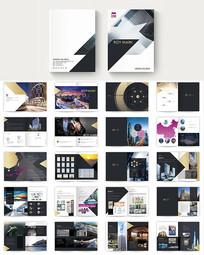 科技画册设计