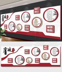 廉政党建党政党员活动室文化墙