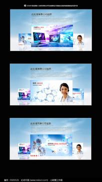 企业服务科技网站banner PSD