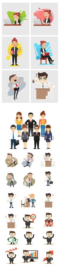 上班工作的男女人物插图