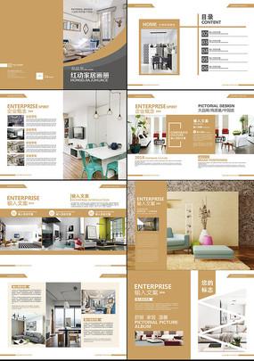 室内装饰画册整套设计