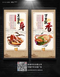 小龙虾美食挂画海报