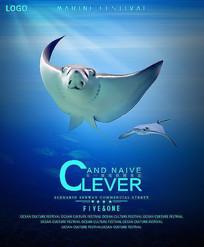 鳐鱼电影海报