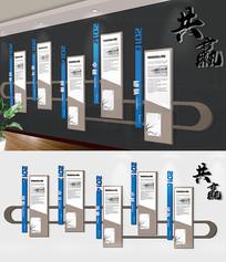 中国风企业公司发展史文化墙