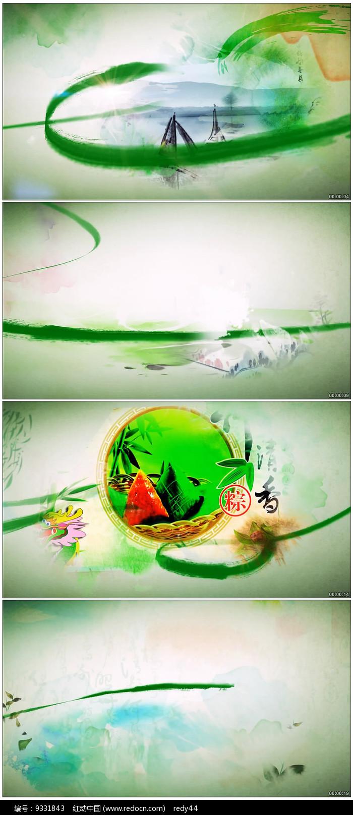 中国风水墨端午节通用片头图片