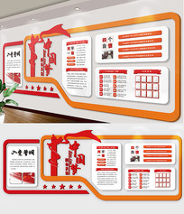 中国梦红色党建两学一做文化墙