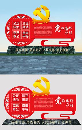 党建雕塑党的关辉历程