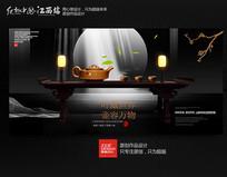简约一叶藏世界海报