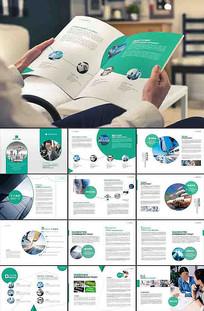 绿色医疗企业文化画册模板