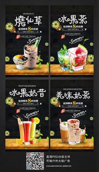 水果店奶茶灯箱广告海报
