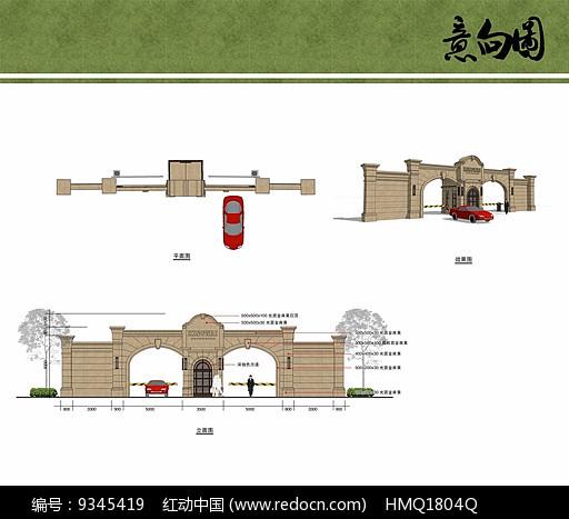 次入口大门设计图片