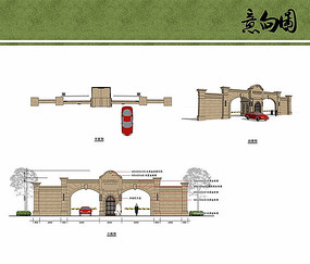 次入口大门设计