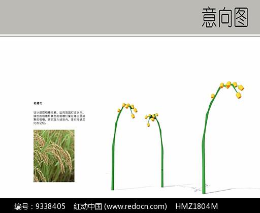 稻穗灯模型意向图图片