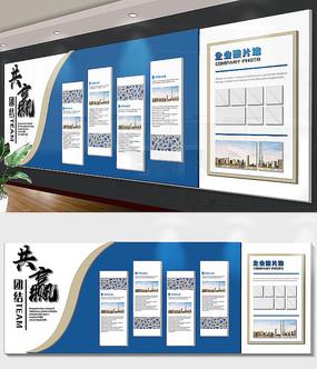 大气蓝色科技公司企业文化墙