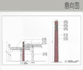 灯柱设计详图